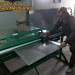 Раскрой металла и гибка в одном станке, полный цикл производства